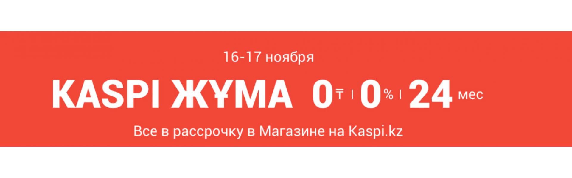 vlajnaya_yborka